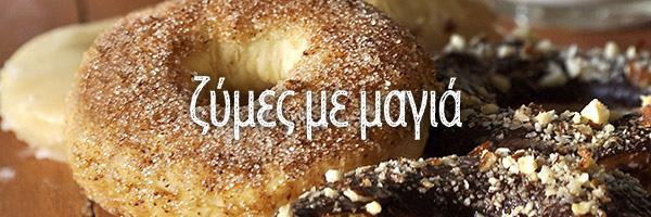 yeast-doughs
