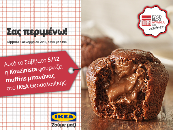 ikea, vimagourmet food blog awards, kouzinista